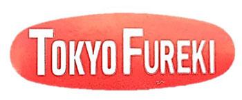 Tokyo Fureki
